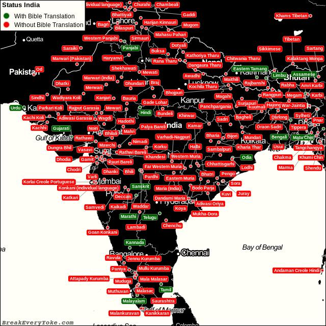 All languages with and without a free Bible Translation in India